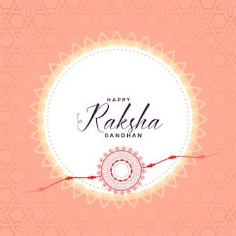 Fundo festival indiano raksha bandhan deseja design de cartão