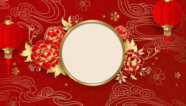 Fundo festivo clássico decorativo chinês para banner de férias