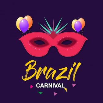 Fundo festivo de carnaval