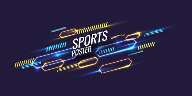 Fundo geométrico abstrato. cartaz de esportes de néon com as figuras geométricas. ilustração vetorial.