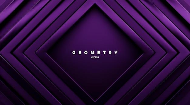 Fundo geométrico abstrato com molduras quadradas concêntricas roxas escuras