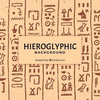 Fundo hieroglífico