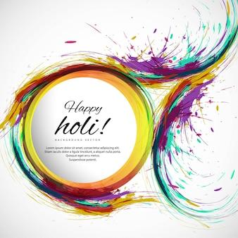 Fundo holi feliz colorido