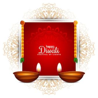 Fundo incrível do feliz festival cultural de diwali