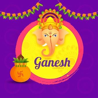 Fundo indiano de Ganesh Chaturthi do festival.