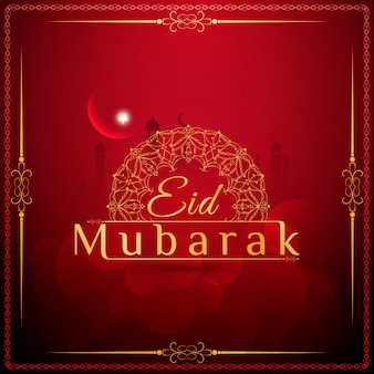 Fundo islâmico abstrato com design de texto de eid mubarak