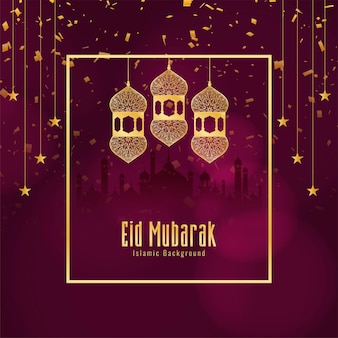 Fundo islâmico abstrato de eid mubarak