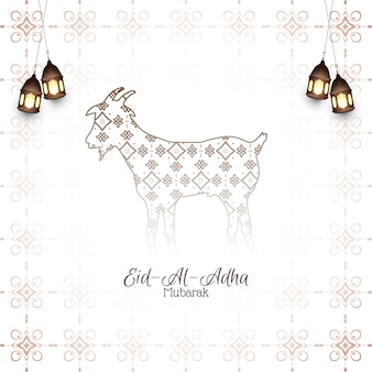Fundo islâmico bonito de eid al adha mubarak