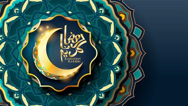 Fundo islâmico bonito de ramadan kareem com lua crescente e mandala