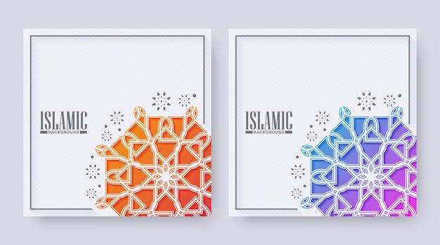 Fundo islâmico com mandalas coloridas