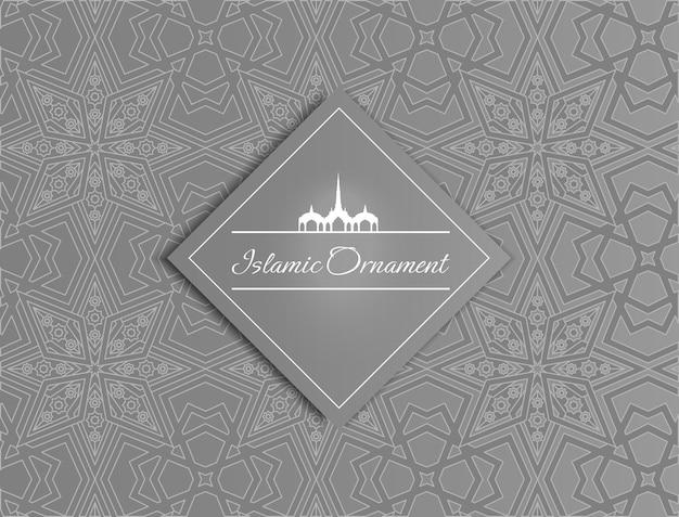 Fundo islâmico com padrão cinza e retângulo para o lugar do tex