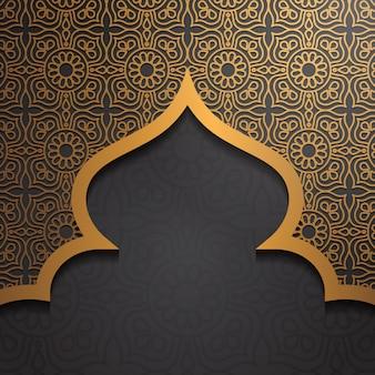 Fundo islâmico com silhueta de cúpula de mesquita e ornamento