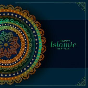Fundo islâmico de ano novo com decoração árabe