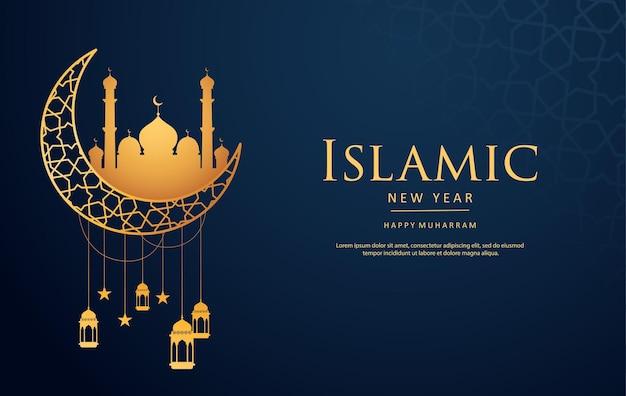Fundo islâmico de ano novo para cartaz de cartão de felicitações e ilustração vetorial de banner