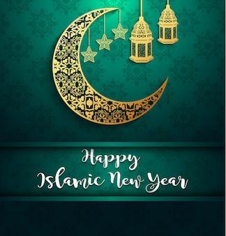 Fundo islâmico de ano novo