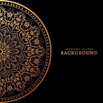 Fundo islâmico de arabesco com luxo ouro floral
