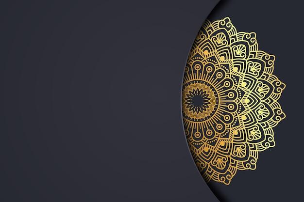 Fundo islâmico de decoração de ano novo