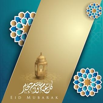 Fundo islâmico de eid mubarak