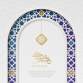 Fundo islâmico de luxo colorido eid mubarak com moldura de ornamento decorativo