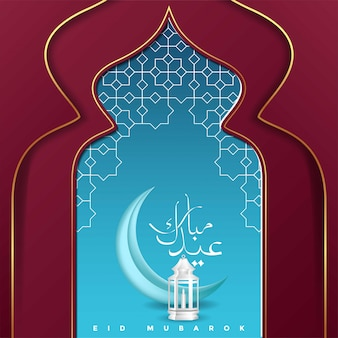 Fundo islâmico do cartão de Eid Mubarok