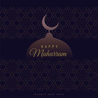 Fundo islâmico do muharram feliz estilo vintage