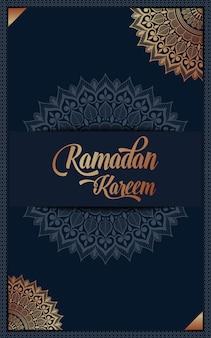 Fundo islâmico do ramadã kareem com mandala