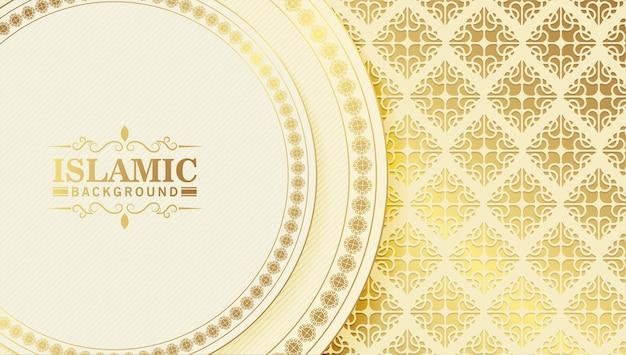Fundo islâmico elegante com motivos estampados