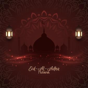 Fundo islâmico elegante de eid-al-adha mubarak