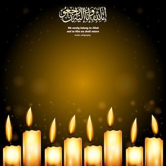 Fundo islâmico iluminado velas