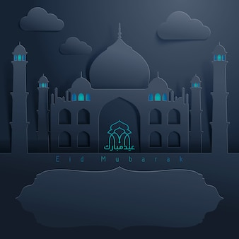 Fundo islâmico mesquita haram e kaaba para o hajj