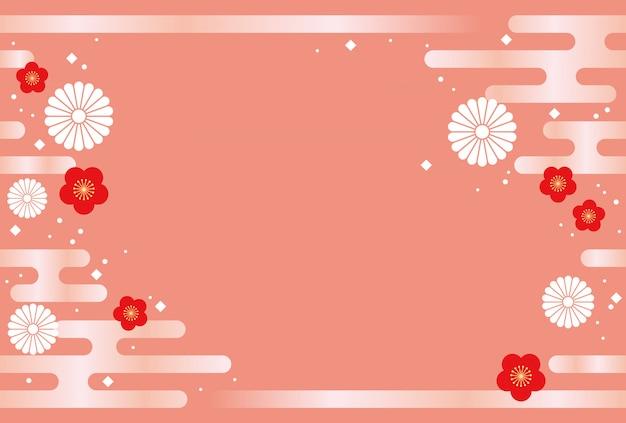 Fundo japonês com flores tradicionais e nuvens