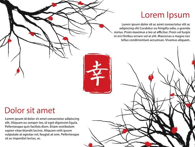 Fundo japonês com ramos de flor de sakura e modelo de texto
