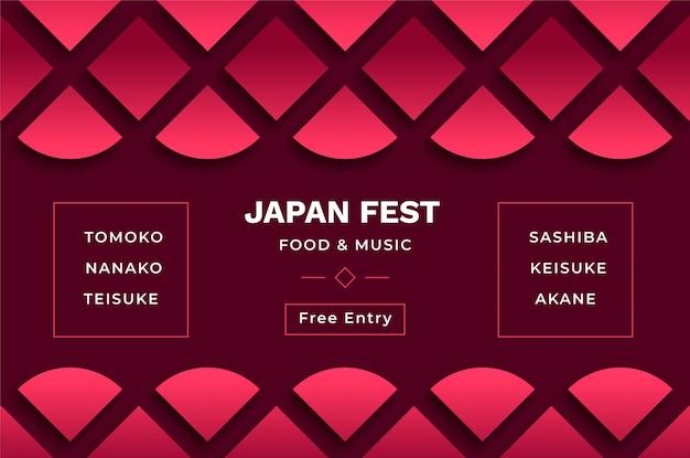 Fundo japonês para eventos