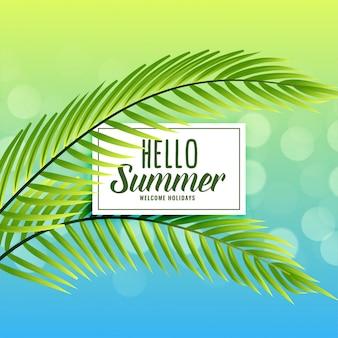 Fundo lindo de verão com folhas tropicais