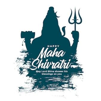 Fundo maha shivratri com a silhueta do senhor shiva