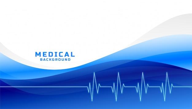 Fundo medial e cuidados de saúde elegante com forma ondulada azul