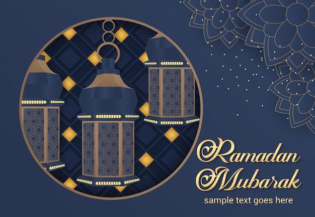 Fundo moderno de mubarak do ramadã