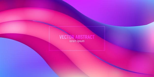 Fundo moderno de onda líquida. cartaz de onda brilhante com líquido fluido. fundo abstrato com gradiente vibrante