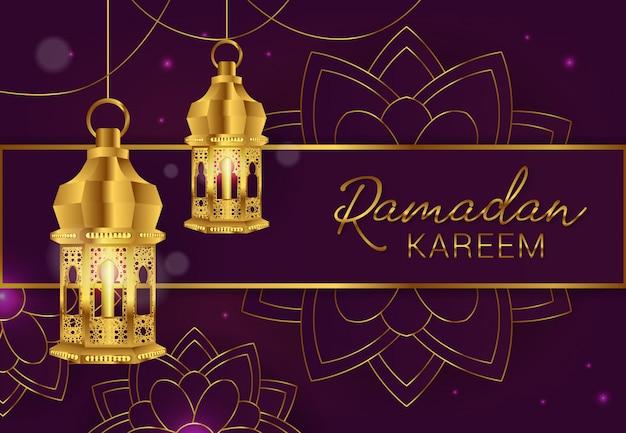 Fundo moderno de ramadan kareem