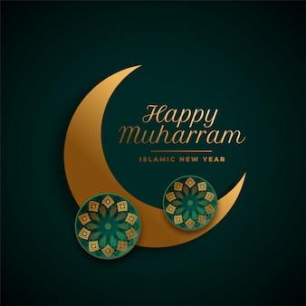 Fundo muharram feliz com decoração de lua islâmica