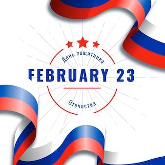 Fundo nacional patriótico do dia da pátria