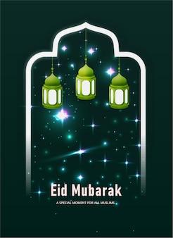 Fundo noturno de eid mubarak com luz de estrelas e lanternas