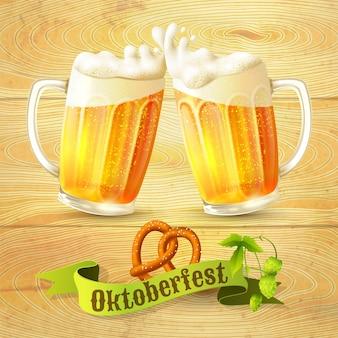 Fundo oktoberfest com cerveja