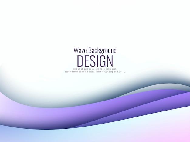 Fundo ondulado colorido moderno