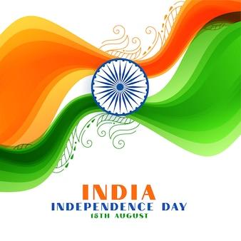 Fundo ondulado da bandeira do dia da independência da índia