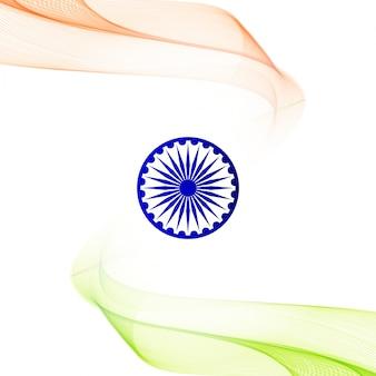 Fundo ondulado do tema da bandeira indiana