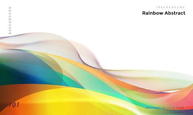 Fundo ondulado multicolorido abstrato