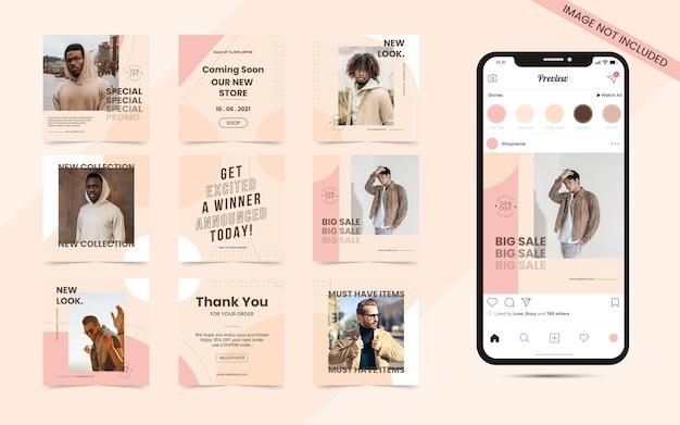 Fundo orgânico abstrato sem costura para postar carrossel de mídia social conjunto de banner de venda de blogueiro de moda instagram