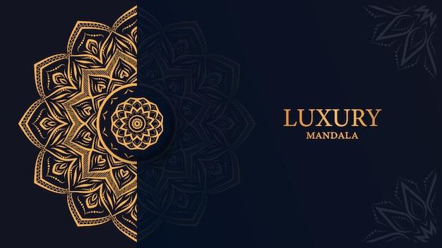 Fundo ornamental de luxo mandala arabesco