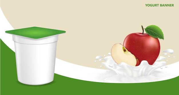 Fundo para design de embalagem de iogurte